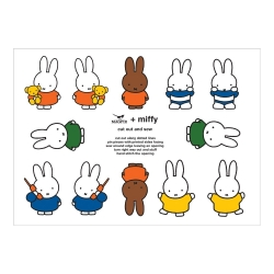 MIFFY - CUT & SEW KIT MANY