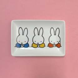 MIFFY- ELBOLWS TRINKET TRAYS