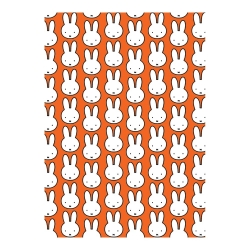 MIFFY - REPEAT TEA TOWELS